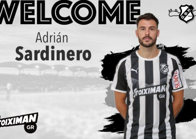 Επίσημο: Σαρδινέρο… 2022!