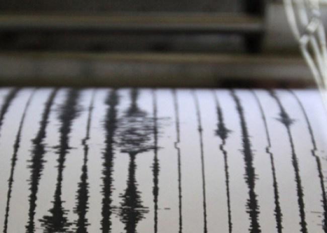 Σεισμός 3,5 Ρίχτερ στην Αρβη