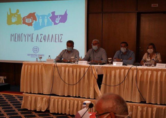 Η Περιφέρεια Κρήτης συνεχίζει να ενισχύει την δημόσια υγεία