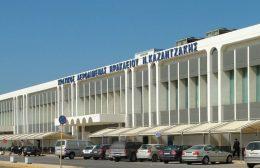 """Διαμαρτύρονται για την κατάσταση που επικρατεί στο αεροδρόμιο """"Ν. Καζαντζάκης"""""""