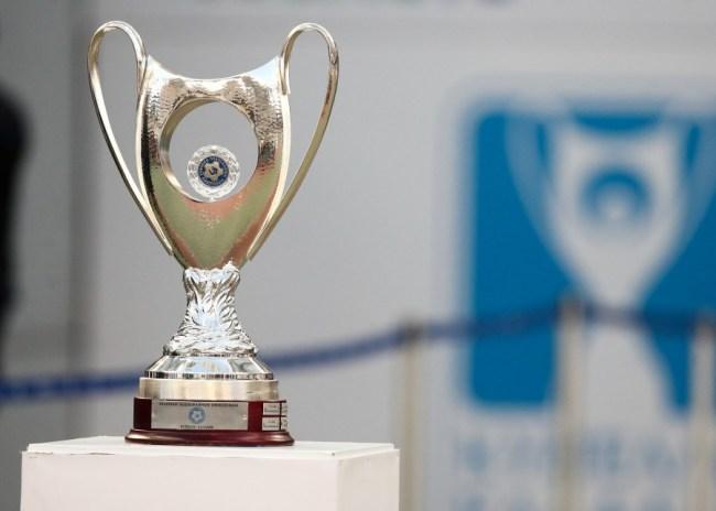 H EΠΟ δημοσίευσε την προκήρυξη του Κυπέλλου Ελλάδος