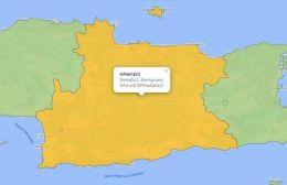 Αλαλούμ ανάμεσα σε ΕΟΔΥ – ΦΕΚ: Παραμένει το Ηράκλειο σε επίπεδο 3!