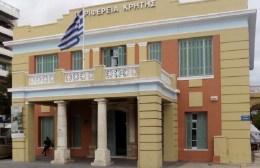 Αναβλήθηκε η συνεδρίαση του Περιφερειακού Συμβουλίου Κρήτης