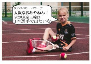 日本代表で出場したい