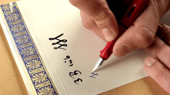 Fountain pen paper and a Lamy Safari fountain pen
