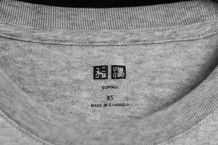 Uniqlo Supima Cotton T-Shirt Tag Made In Cambodia