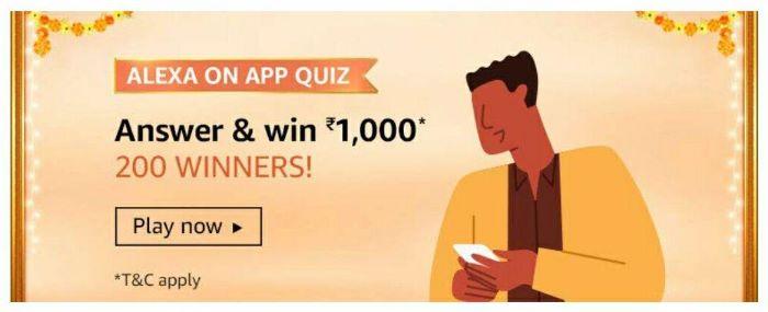 Amazon Alexa On App Quiz Answers – Win Rs. 1,000 Paybalance
