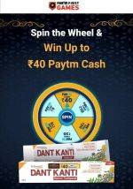 Patanjali Paytm Cash offer - Get Rs.40 Cash in Paytm