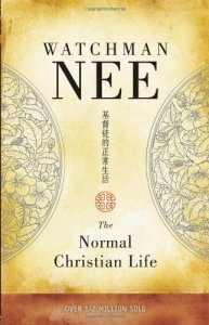 Book cover, The Normal Christian Life
