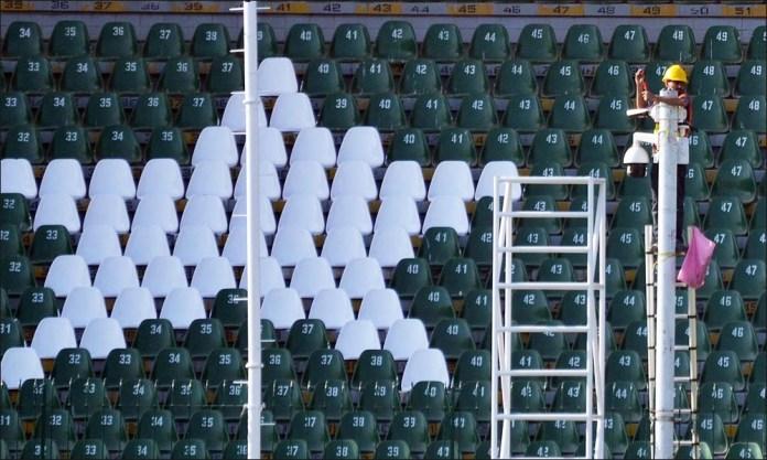 Gaddafi Stadium: Down memory lane Gaddafi Stadium: Down memory lane psl2 1