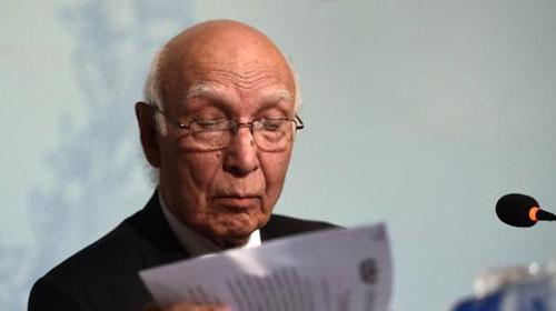 Neither did Saudi govt demand nor Pakistan will send troops: Sartaj