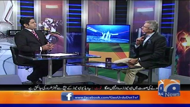 Pakistan cricket team hotel