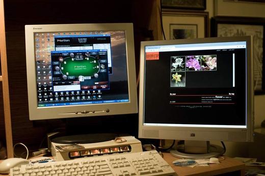 dual-monitor-setup.jpg