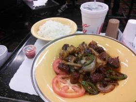 pepper-steak