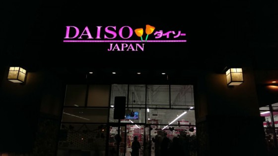 ~store front daiso-w800-h600