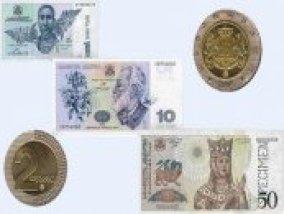 Деньги в Грузии