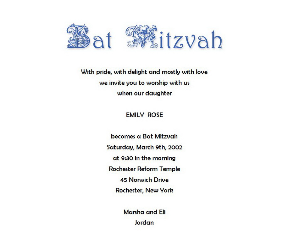 Bat Mitzvah Free Suggested Wording By Theme Geographics