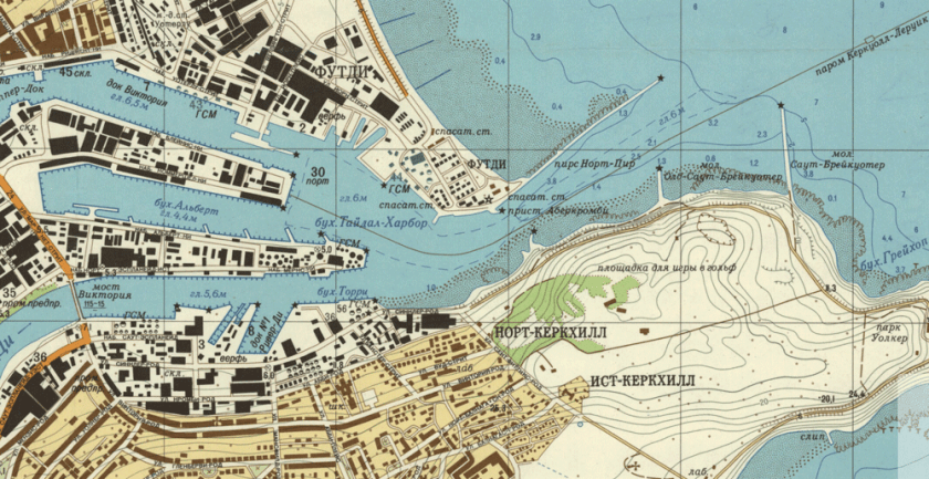 Soviet military map of Aberdeen, 1981.
