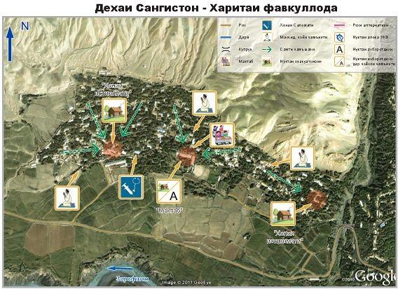Naturgefahrenkarten Tadschikistan