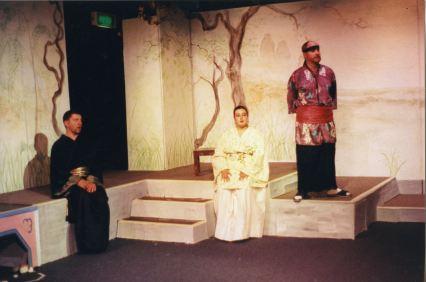 1998 The Mikado (02) (10A)