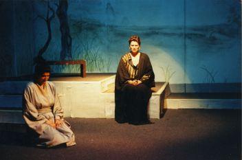 1998 The Mikado (04) (16A)