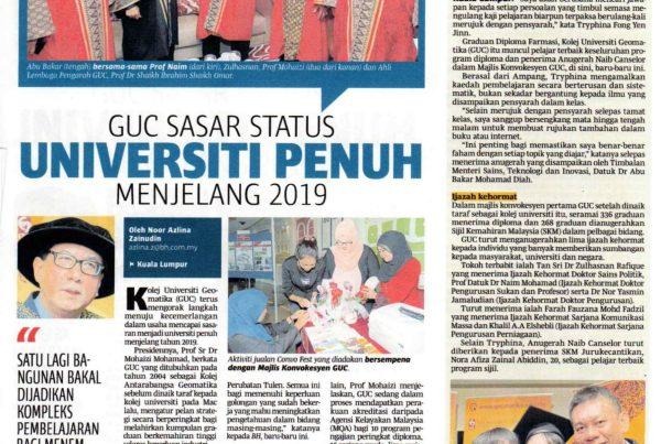 Berita Geomatika University College