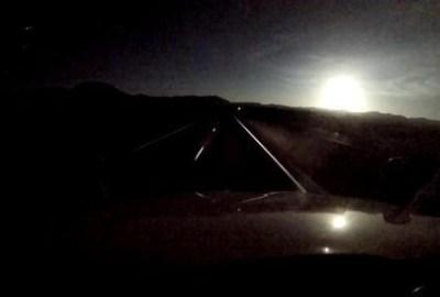 В САЩ е паднал малък астероид