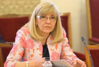 Избират изпълнител за околовръстното на Пловдив