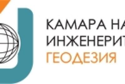 КИГ с коментар по Наредба № РД-02-20-5 от 15 декември 2016 г.