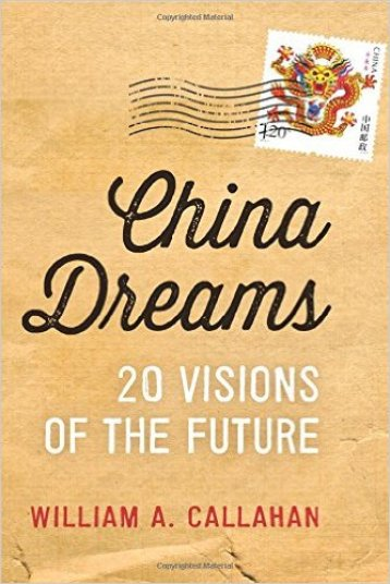 china_dreams