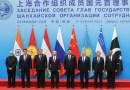 PAIGEO – Policy Brief 19 – A 2018-as SCO csúcstalálkozó