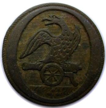 1808-21 Artillery Militia 23mm. brass georgewashingtoninauguralbuttons.com O