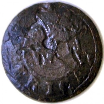 1779 Kings 1st American Loyalist Button 16.45mm Pewter robert silversteins loyalist BCL-14