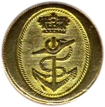 1812 War Royal Navy Officer 21mm Gilt Brass Rare Variant Orig Shank
