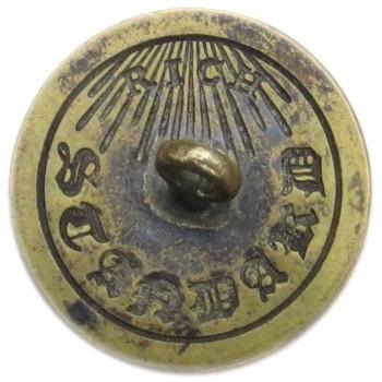 1830's Maine State Militia Northern Star 21.52mm Silver Plated ME 100B.6 ME 4 RJ Silversteins georgewashingtoninauguralbuttons.com R