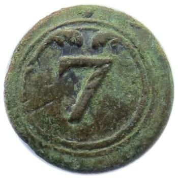 1775 French 7th Regt. 17.92mm Yellow Metal Dug Williamsburg VA RJ Silversteins georgewashingtoninauguralbuttons.com O