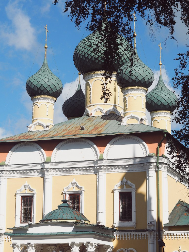 Transfiguration Cathedral Uglich