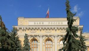 Goudvoorraad Rusland overstijgt die van China