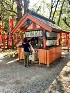 Sumiyoshi Temple_0481