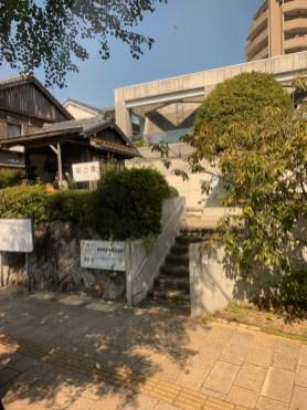 Nagasaki dr house_0762