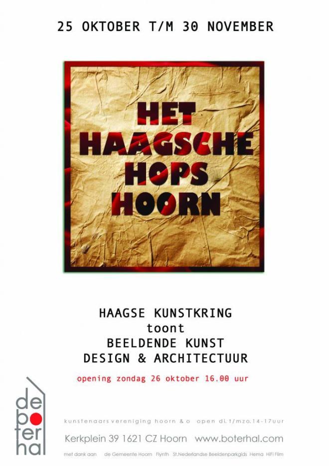 2014_5_HHH_poster