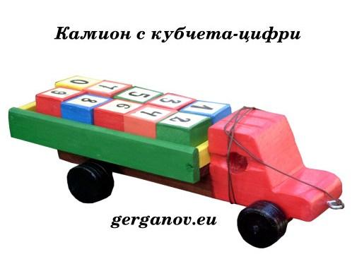 Камион с кубчета