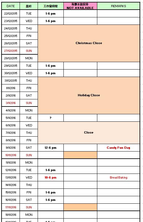 工作時間表