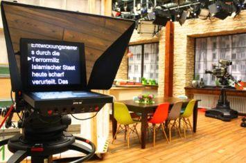 WDR Studio Düsseldorf
