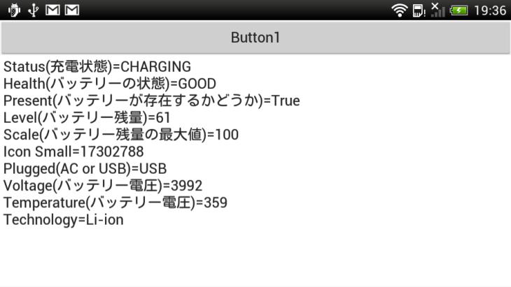 device-2014-07-23-193803