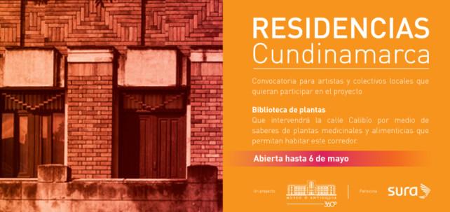 convocatoria-2018-para-artistas-o-colectivos-locales-museo-de-antioquia