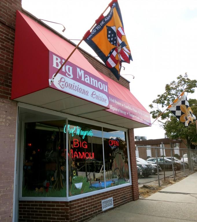Modest exterior of Chef Wayne's Big Mamou, Springfield MA