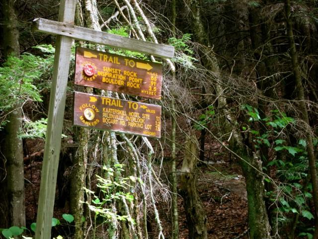North South Lake Trail