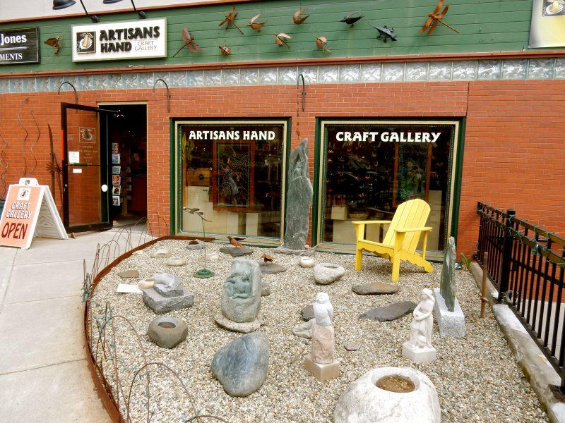 Artisans Hand Gallery, Montpelier VT