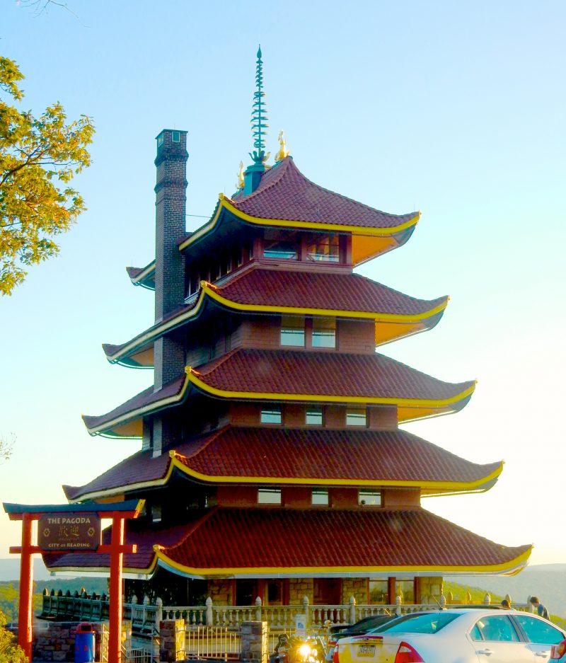 reading-pa-pagoda